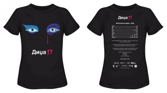 anya17-tshirts