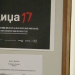 ANYA 17 Auditions stills Copyright Shilton Photo-Film0016