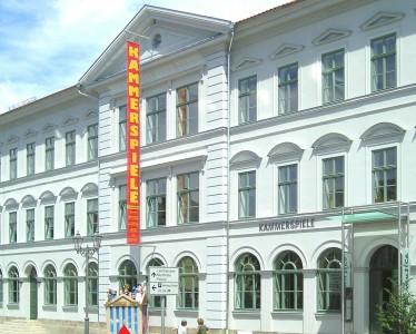 Kammerspiele des Meininger Theater